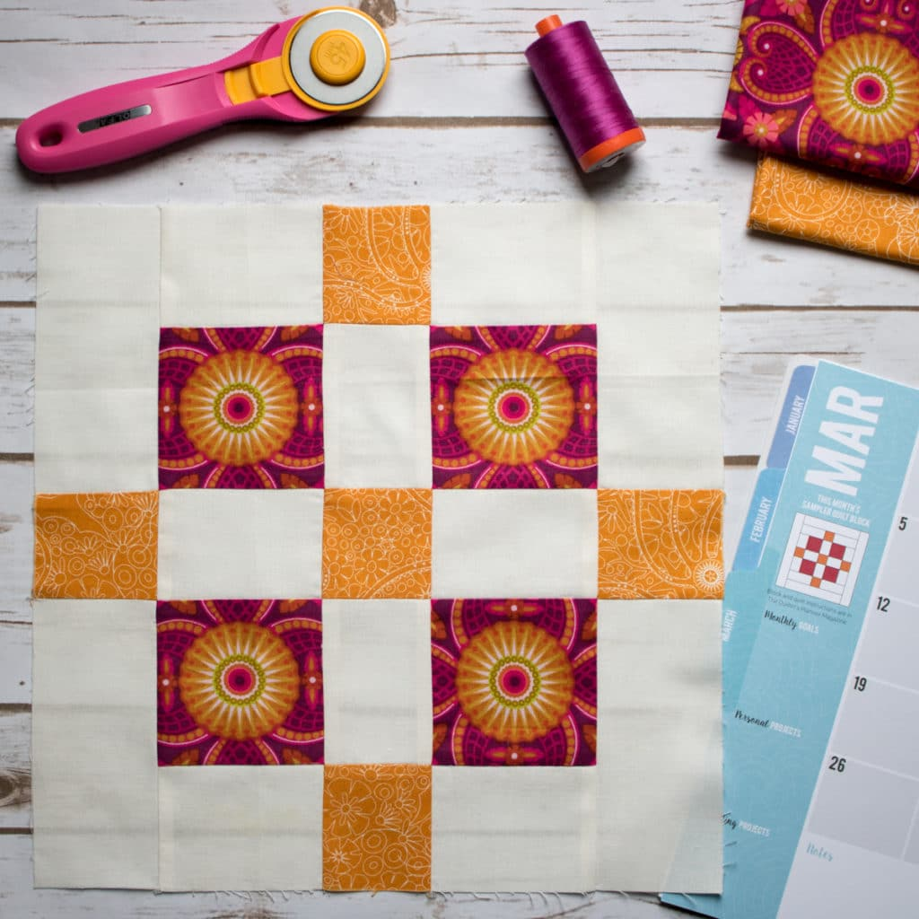 March Bock of the Month Quilter's Planner 2018