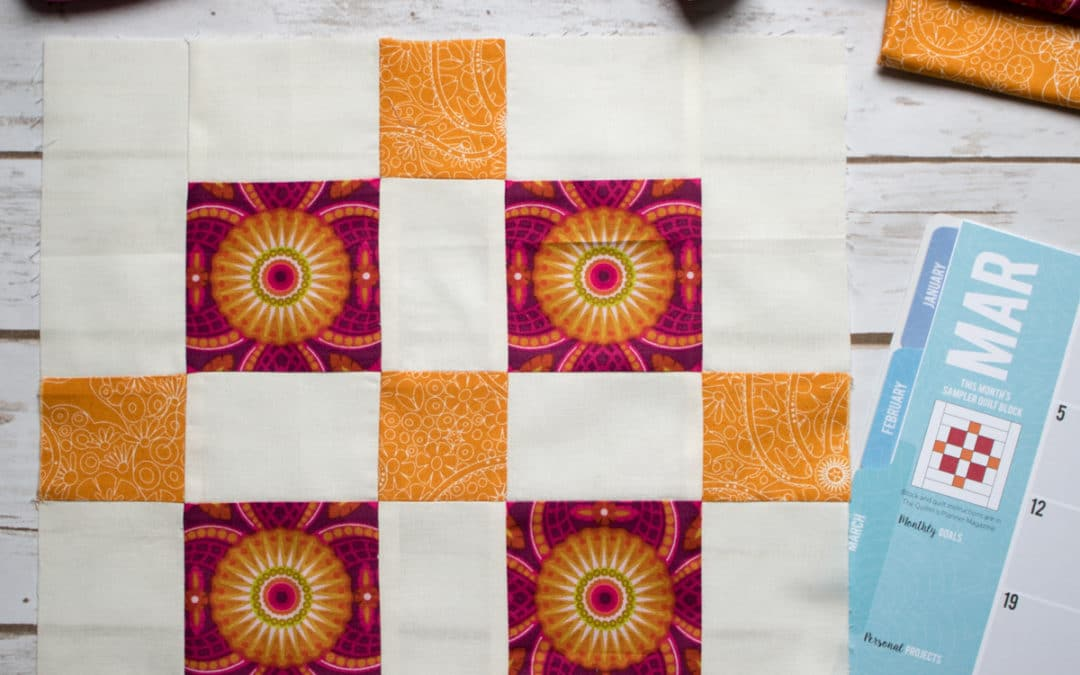 2018 Quilt Block of the Month – March Sewing Tips and Tricks